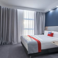 Holiday Inn Express Yerevan