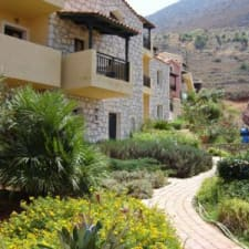 Hotel Petra Village Apartments