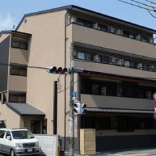 Guest House In Kyoto Highland Shimabara