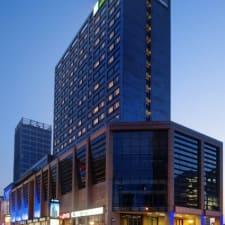 Holiday Inn Express Beijing Wangjing