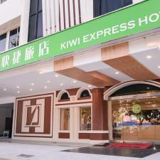 Hotel Kiwi Express FengChia
