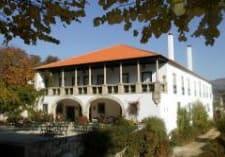 Hotel Casa dos Viscondes da Varzea