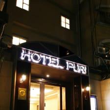 Hotel Puri Ximen Branch