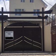 Guest House Apielsin